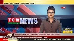 TOM TV 3:00 PM MANIPURI NEWS, 27TH APRIL 2020