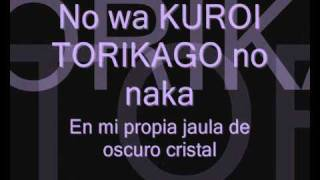 Kuroi Torikago Lyrics