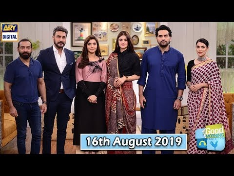 good-morning-pakistan---ayeza-khan-&-humayun-saeed---16th-august-2019---ary-digital-show