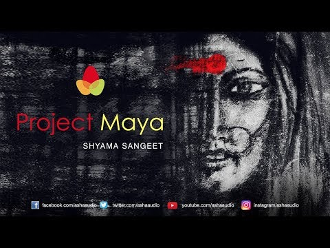 Project Maya | Full Album | Bengali Band | Shyama Sangeet