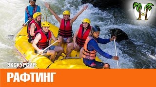 Рафтинг на Пхукете 2017 | Rafting
