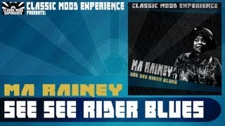 Watch Ma Rainey Prove It On Me video