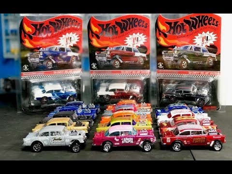 Lamley Showcase (& DLM): All 17 Hot Wheels '55 Chevy Bel Air Gassers