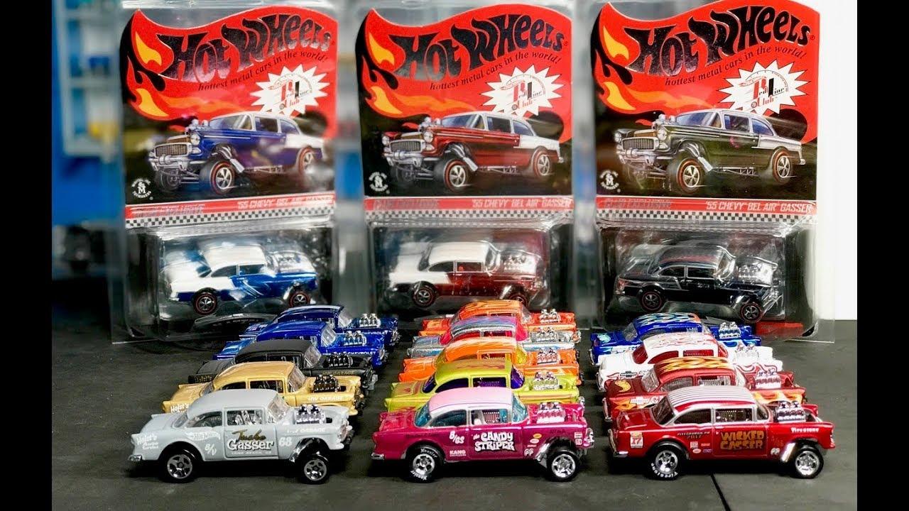 Lamley Showcase (& DLM): All 17 Hot Wheels '55 Chevy Bel ...