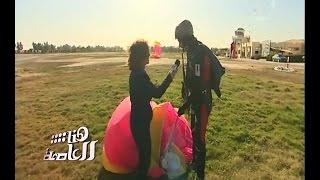 بالفيديو  لميس الحديدي تكشف عن كواليس حياة جنود المظلات
