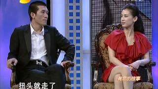 综艺 背后的故事之杨子和黄圣依那点事儿(下)