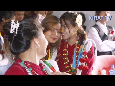 KIRAT RAI FILM FESTIVAL
