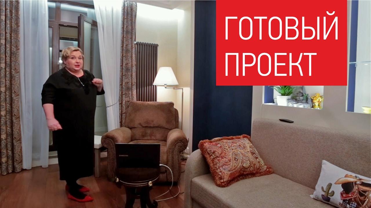 Объявление о продаже готовые шторы фирма jotex финляндия в челябинской области на avito.