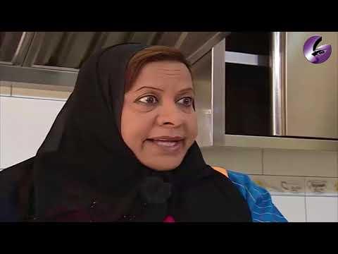 مسلسل الورثة الحلقة 1 الأولى  | Al Waratheh HD motarjam