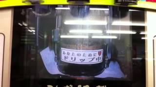 일본의 맛나는 커피 자판기