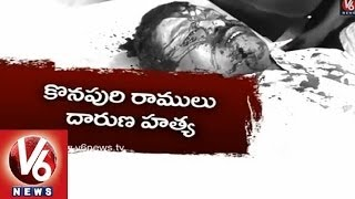 TRS Leader and Former Naxalite K Ramulu Shot Dead Shocks Nalgonda