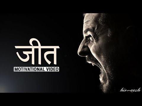 Watch This Everyday | Best Motivational Video By Him eesh Madaan thumbnail