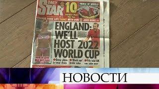 Англия хочет отобрать у Катара право провести ЧМ-2022.