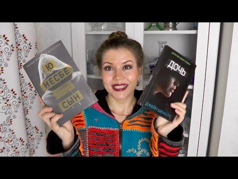 Видео Читать книгу магическая сила разума джозефа мэрфи читать онлайн