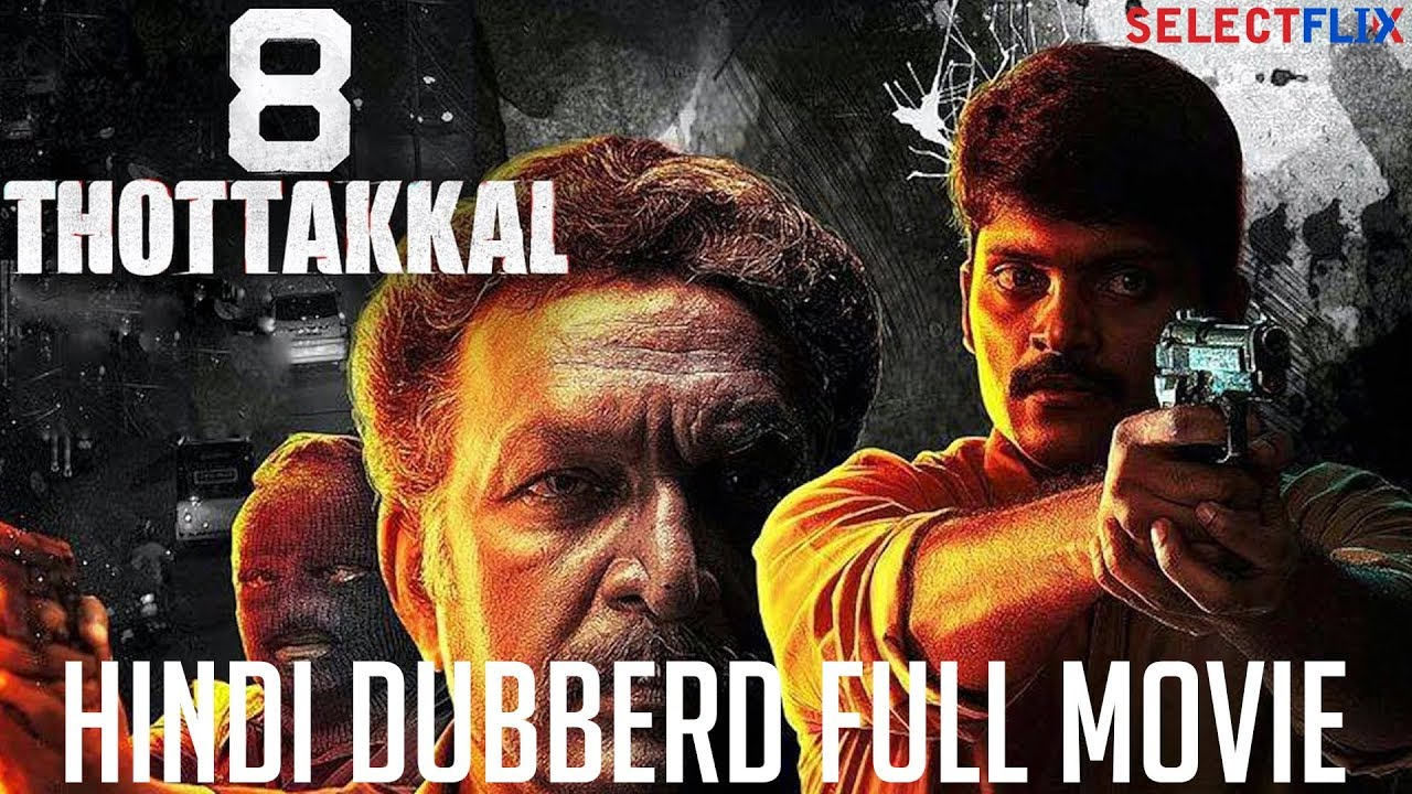 8 thottakkal full movie free download