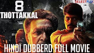 8 Thottakkal - Hindi Dubberd Full Movie | Vetri, Aparna Balamurali | Sundaramurthy KS | Sri Ganesh