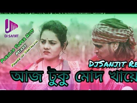 Aaj Tuku Mod Khayechi ||Purulia Hit Songs|| Ledis Dance Mix!!! ||DjSanjit Santaldih||