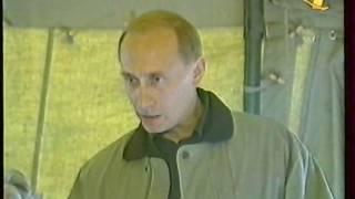 Путин в 1999 году  (начало 2-ой чеченской войны)