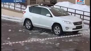 Кто виноват в падении снега на машину, разберется следствие