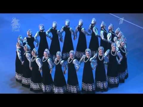 Khorfod (The Chain) Russia