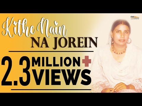 Reshman Popular Songs | Kithe Nain Na Jorein