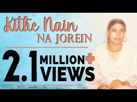 Reshman Popular Songs | Kithe Nain Na Jore