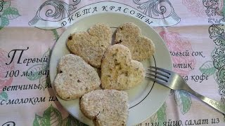 Крабовые котлеты(по Дюкану)|Dukan diet