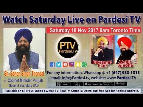 Weekend show with Bikramjit Clair, Daljit Ajnoha with guest Sohan Singh  Thandal on Pardesi TV