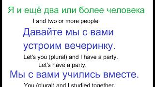 Russian language - how to use