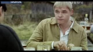 Золотой капкан (1 серия)
