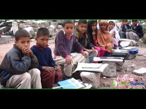 Saylani Documentary mp4