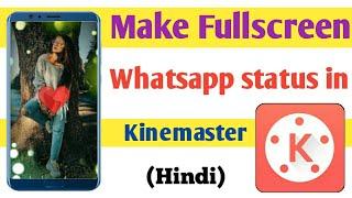 How to make professional whatsapp status in Kinemaster   Whatsapp status kaise banaye mobile se thumbnail