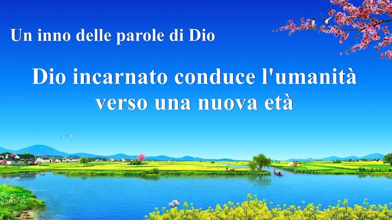 Cantico cristiano 2020 - Dio incarnato conduce l'umanità verso una nuova età