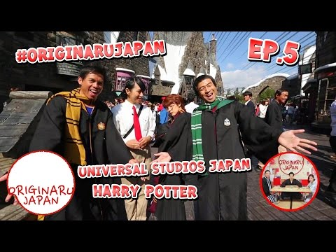 ORIGINARU JAPAN Episode 5 : Universal Studios Japan : Harry Potter : 2 มกราคม 2559