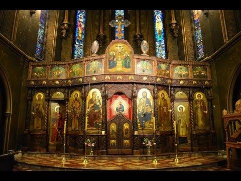 "SERBIAN ORTHODOX CATHEDRAL OF SAINT SAVA New York - ""TAMO DALEKO"""