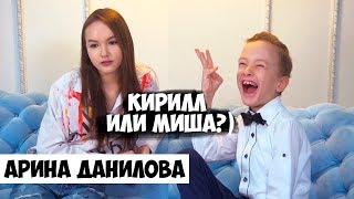 Арина Данилова - про Голос Дети, парней и зашквары | АРТУРЗЕЛ