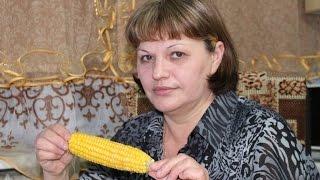 Как  зимой кушать свежую кукурузу