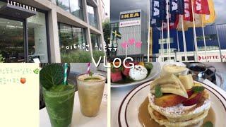 VOLG |  이태원 신혼부부 | 한남동 맛집 | 주말…