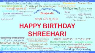 Shreehari   Languages Idiomas - Happy Birthday
