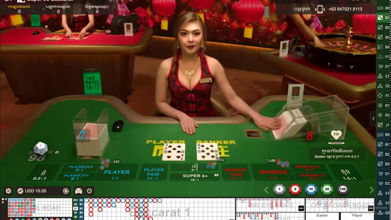 Baccarate Supper98 Online Casino Cambodia - YouTube