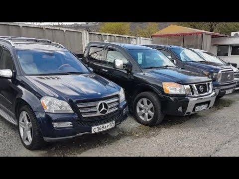 Автобазар до 300тыс, что за авто можно купить Владивосток - YouTube
