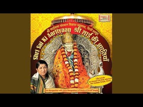 Gheuniya Pancharati And Aarti Sai Baba