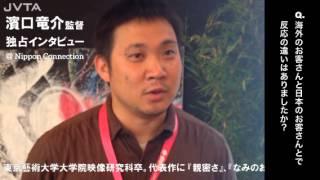 濱口竜介監督の『不気味なものの肌に触れる』(英語字幕をJVTAが担当)...