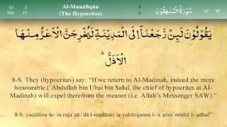 063   Surah Al Munafiqoon by Mishary Al Afasy (iRecite)