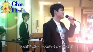 【フル】365日の紙飛行機「あさが来た」主題歌〔AKB48カバー〕【歌詞つき】(Chor.Draft) thumbnail