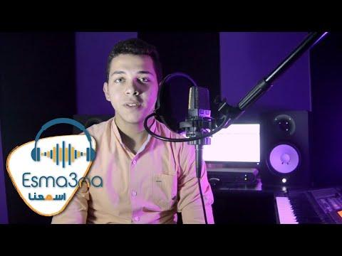 Mohamed Youssef - Salo 3ala 5air AlAnam | محمد يوسف - صلو على خير الانام