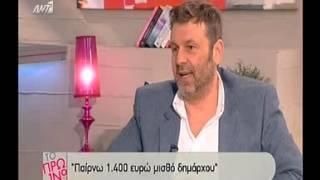 gossip-tv.gr η αμηχανη στιγμη του Γκλετσου