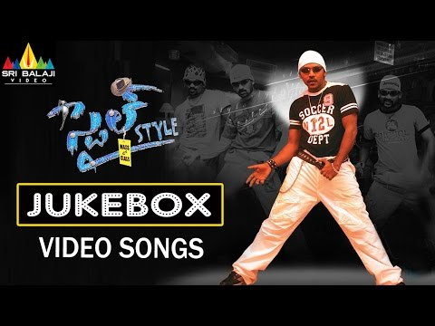 Style Jukebox Video Songs | Lawrence, Charmme, Prabhu Deva | Sri Balaji Video