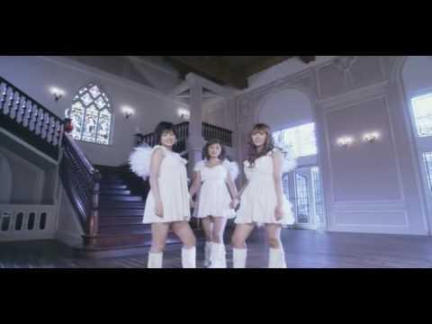 (HQ) Vu-den - Koisuru Angel Heart [Dance-Shot Ver.]