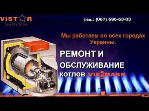 Напольно-газовые котлы. Продажа, поиск, поставщики и магазины, цены в украине.